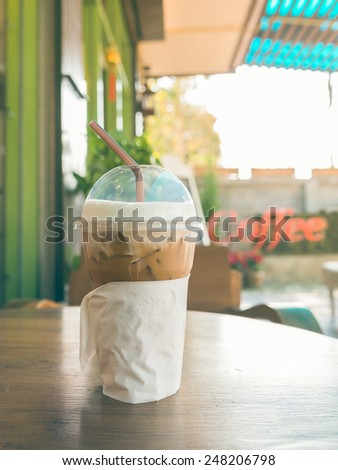 Coffee Cup. - stock photo