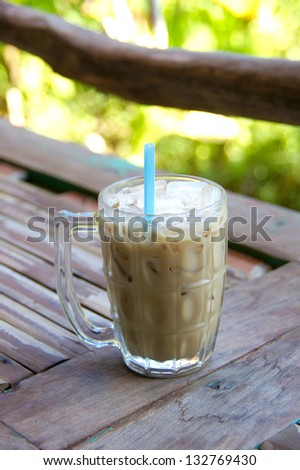 Coffee in the country. - stock photo