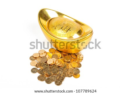 Coin and ingot - stock photo