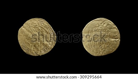 Coin medieval Golden Ducat 1614. Netherlands - stock photo
