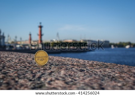 Coin subway on the background of beautiful Neva river, the blue sky and Vasilievsky island, sight of St. Petersburg - stock photo
