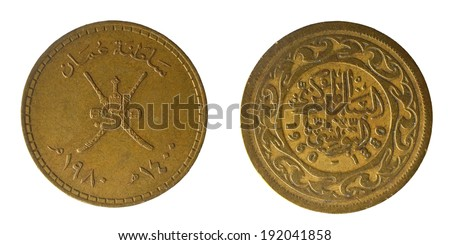 coin Sultanate of Oman, 1/4 annas - stock photo