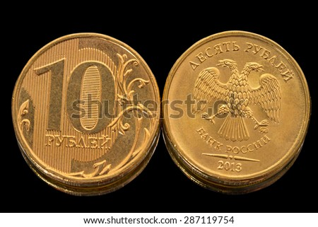 Coin ten rubles isolated on a black background - stock photo