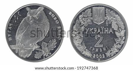 Coin Ukraine 2 hryvnia commemorative, Bubo - stock photo