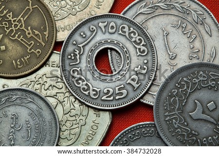 Coins of Egypt. Egyptian 25 piaster (qirsh) coin from 1993. - stock photo