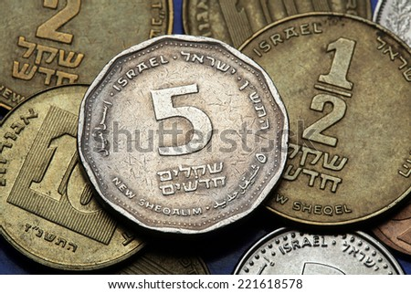 Coins of Israel. Israeli five new shekels coin. - stock photo