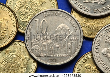 Coins of Serbia. Studenica monastery in Serbia depicted in Serbian ten dinars coin.  - stock photo