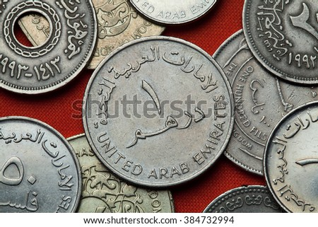 Coins of the United Arab Emirates. UAE one dirham coin. - stock photo