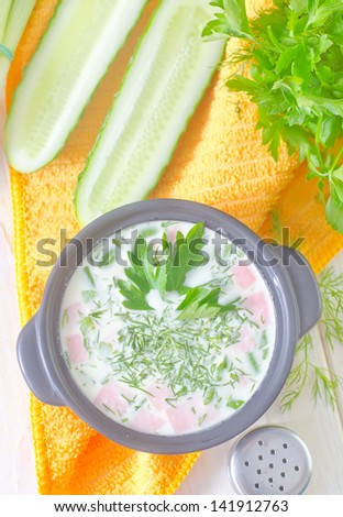 cold vegetarian soup