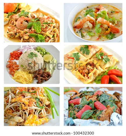 Collage from Photographs of Thai cuisine , background template for design work