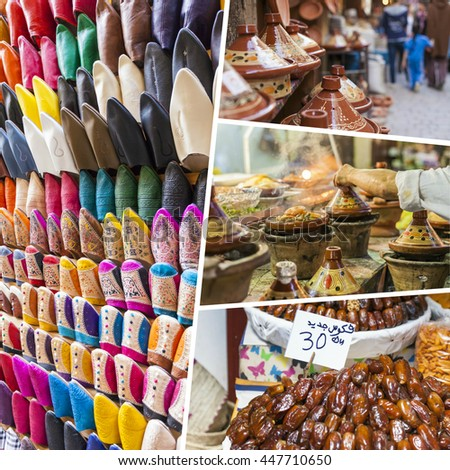 Collage of Morocco images - travel background (my photos) - stock photo