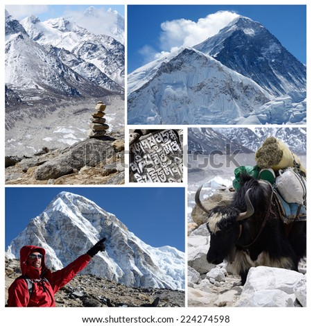 Collage of popular high altitude touristic route Everest Base Camp trek, Himalaya mountains - Kala Patthar and Chomolungma mountains,Khumbu icefall (all photos are my own) - stock photo