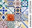 collage of Portuguese tiles from Lisbon - stock photo