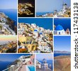 Collage of Santorini (Greece) images - travel background (my photos) - stock photo