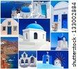 Collage of Santorini island images, Greece - stock photo
