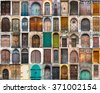 collage photos of doors on the old districts of Europe - stock photo