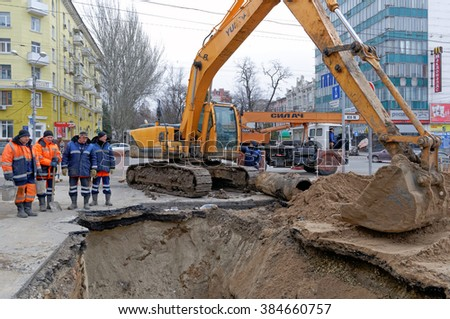 Collapse of a road covering on the Pushkinskaya Street. Rostov-on-don, Russia. March 2, 2016