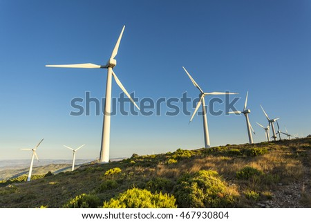 COLLDEJOU, CATALONIA - AUGUST, 2016 - Wind farm field