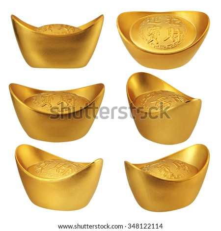 Collection of Chinese gold ingots with different angles isolated on white background - stock photo