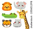 Collection of cute and funny wild safari animal faces - stock vector