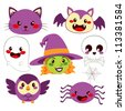 Collection of cute funny Halloween design elements - stock photo