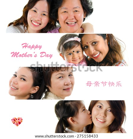 Collection of different mother faces. The Chinese character means happy mothers day.