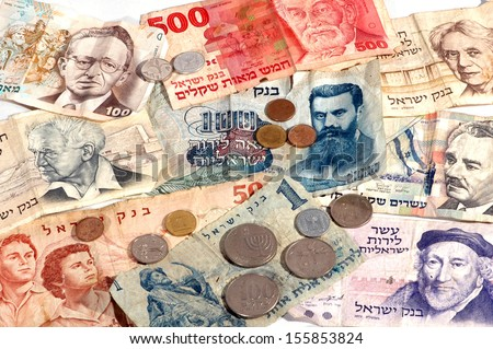 Collection of old notes and coins Israeli money. - stock photo