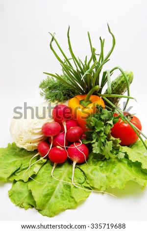 Collection vegetables isolated on a white background - stock photo