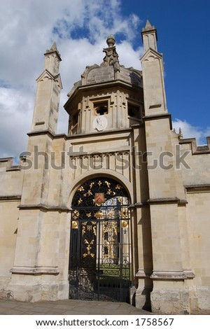 College Entrance, Oxford University, Oxford, UK - stock photo
