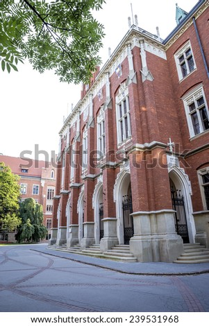 Collegium Novum - headquarters of Jagiellonian University in Krakow, Poland - stock photo