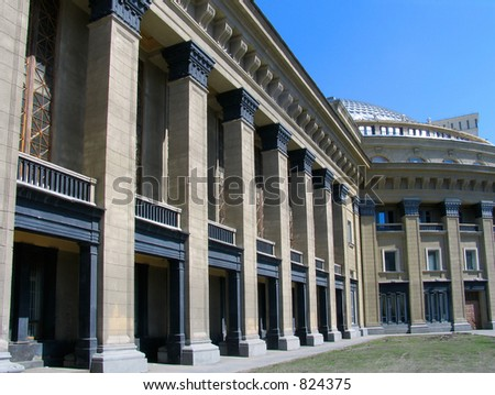 Colonnade of Novosibirsk Opera and Ballet Theater. Russia