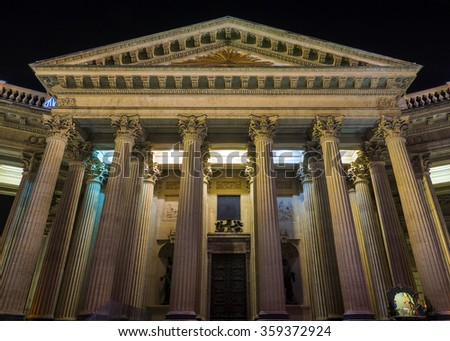 Colonnade of the Kazan Cathedral in St. Petersburg, Russia - stock photo