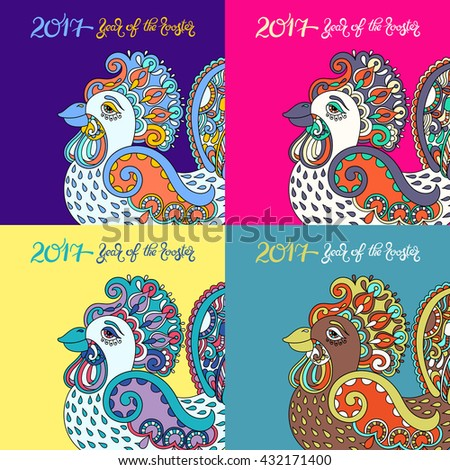 color collection original design for new year celebration chinese zodiac signs with decorative rooster, folk raster version illustration with hand written inscription 2017 year of the rooster - stock photo