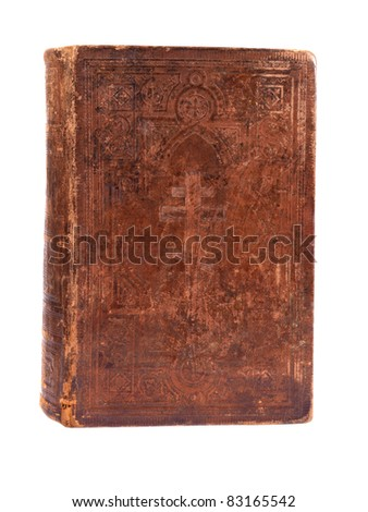 Color cover photo of antique bibles - stock photo