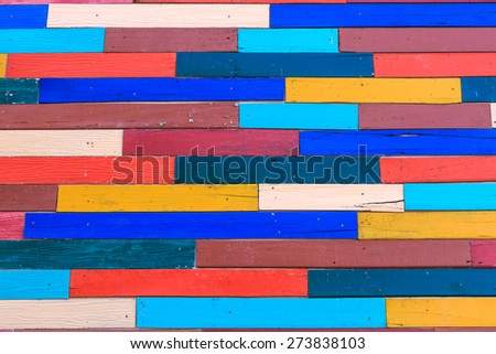 color full wood background
