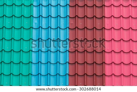 Color Metal Roof Tile - stock photo