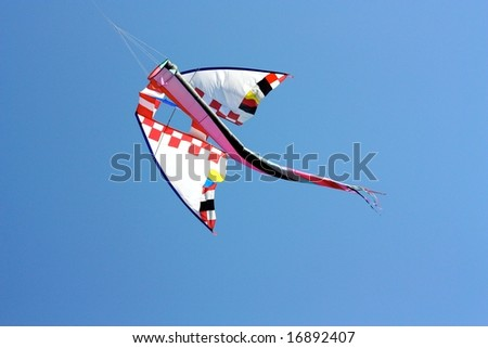 Colored kites flying in the sky