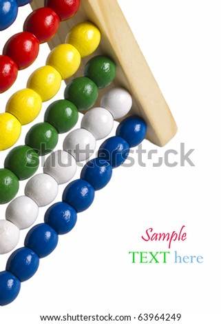 colorful abacus with the place for your text, education concept