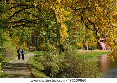 Colorful autumn landscape.Nature background. Marfino, Moscow Region, Russia.