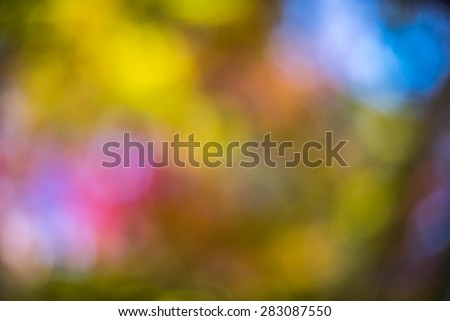 Colorful background with defocused lights - stock photo