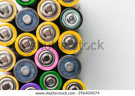 Colorful battery