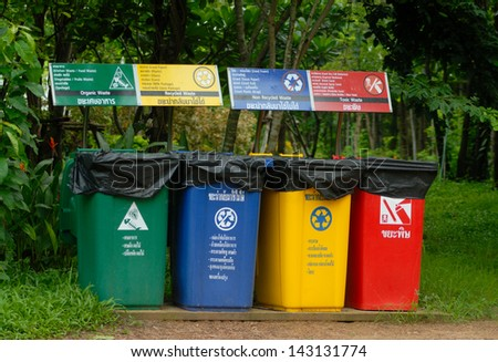 colorful bins in the park - stock photo