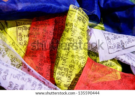 Colorful Buddhist Banners