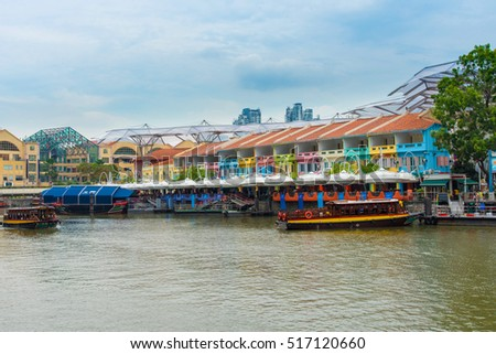 Colorful building in Clarke Quay, Singapore. : 24 October 2016