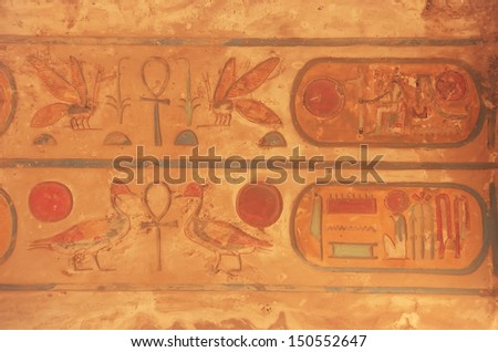 Colorful ceiling carving, Karnak temple complex, Luxor, Egypt