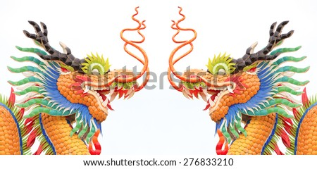 Colorful chinese dragon isolated on white background