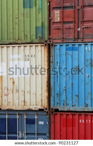 Colorful container on global a reloading site - stock photo