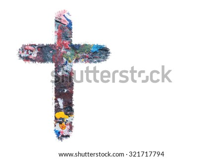 Colorful cross sign on white background.