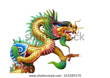 Colorful dragon statue on white in Chinese Shrine. - stock photo