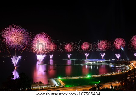 Colorful Eurovision-2012 Song Contest fireworks over Caspian Sea and Baku Crystal Hall, May 19, 2012 - stock photo